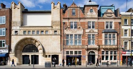 whitechapel-galleryvijaeslondres